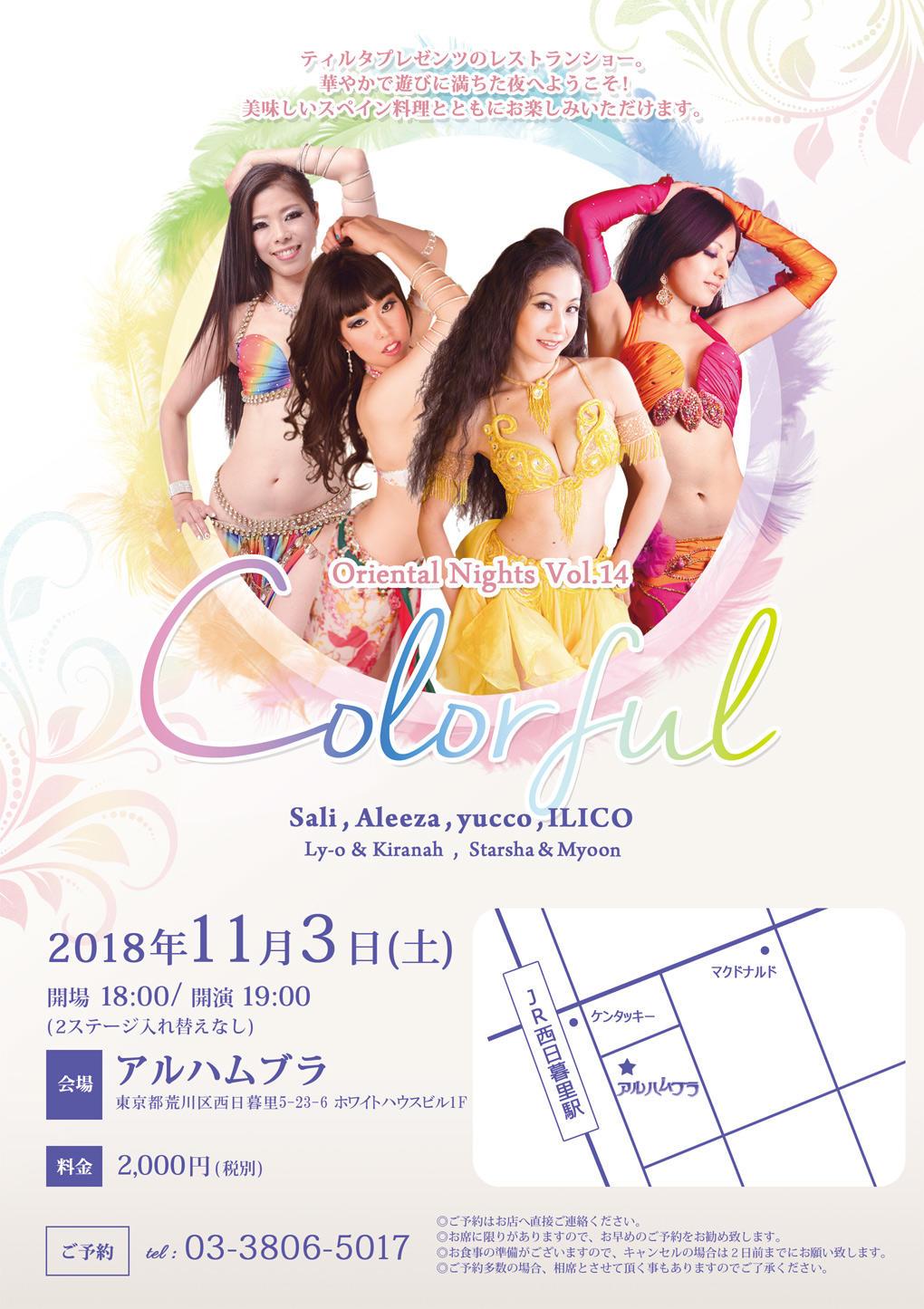 http://tilta.jp/a45f1a8b5645f69f663f93462ce61ab0f373fb5e.jpg