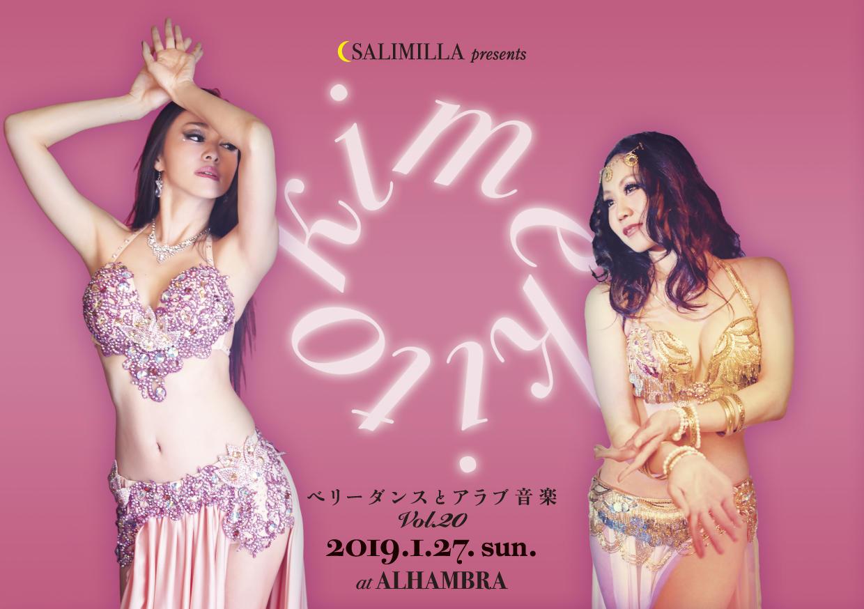 http://tilta.jp/bellyarab20tokimeki_flyer_front_l.jpg