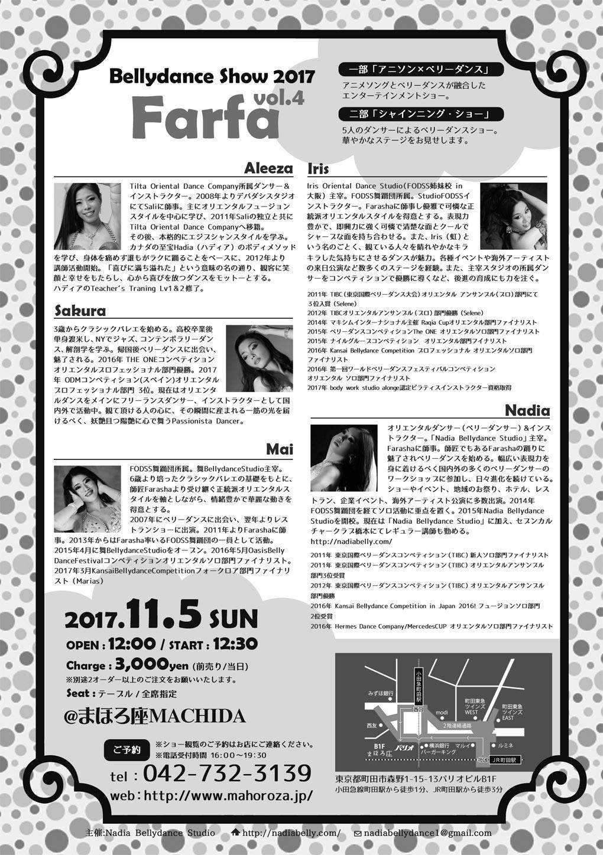 http://tilta.jp/sample_ura.jpg